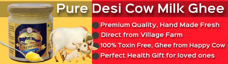 Suresh Ghee Benefits